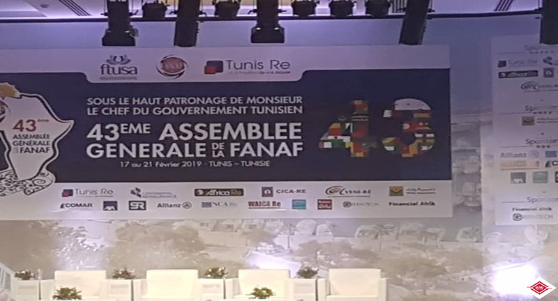 THE SUNU GROUP AT THE 43rd EDITION OF FANAF